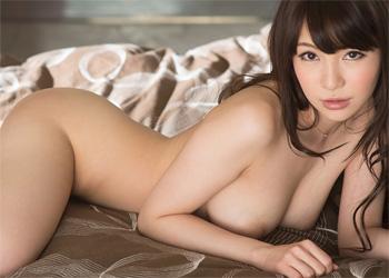 Aoi Busty Asian Gravure