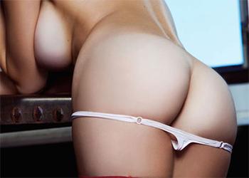 Chelsie Farah Lingerie Playmate