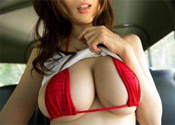 Julia Red Bikini Nudes